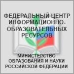 http://www.fcior.edu.ru