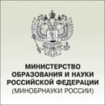 http://www.mon.gov.ru
